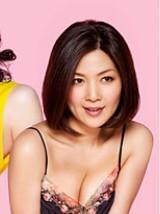 飯島直子の髪型画像